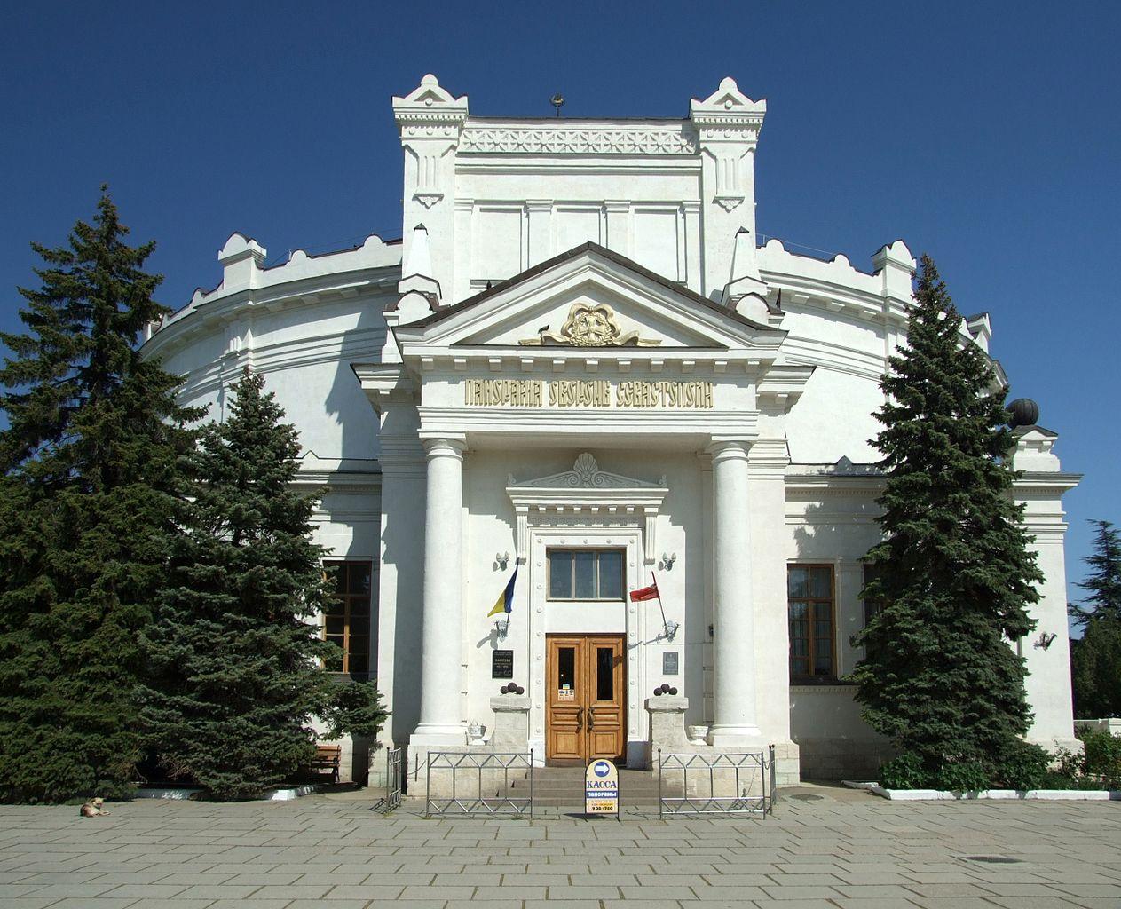 Достопримечательности Севастополя, Крым: Музей-панорама «Оборона Севастополя»